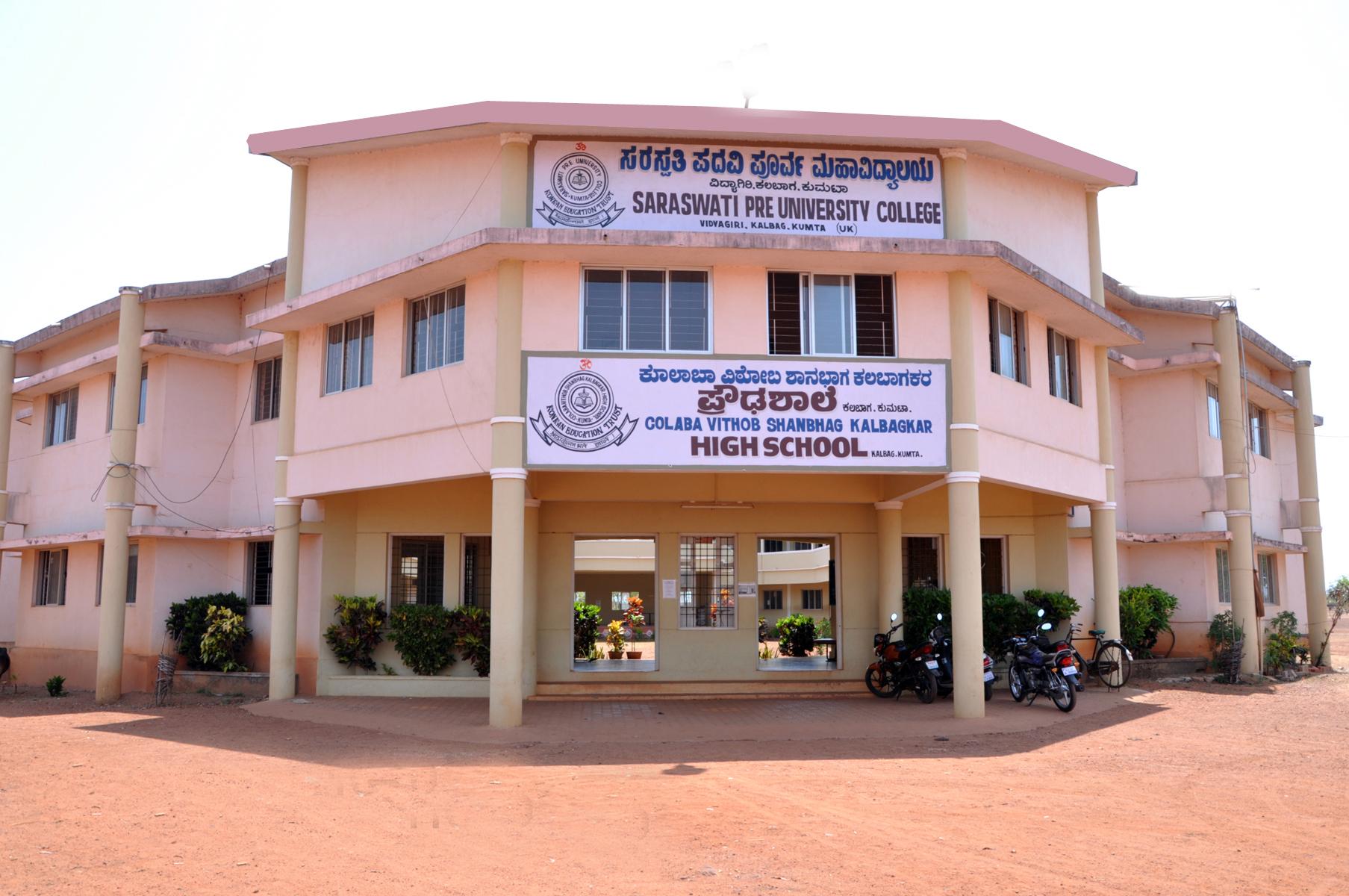 Colaba Vithob Shanbhag Kalbagkar (CVSK) High School