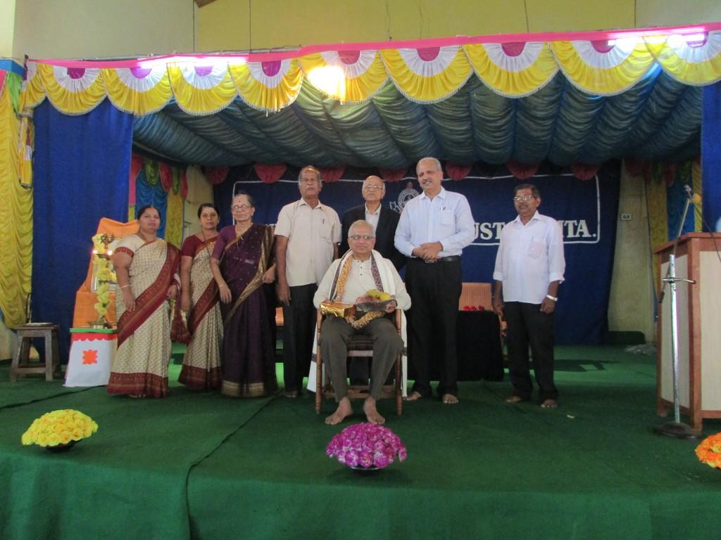 Konkani Cultural Program