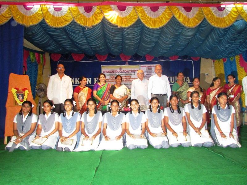 Scholarship and Sajjani Award Ceremony