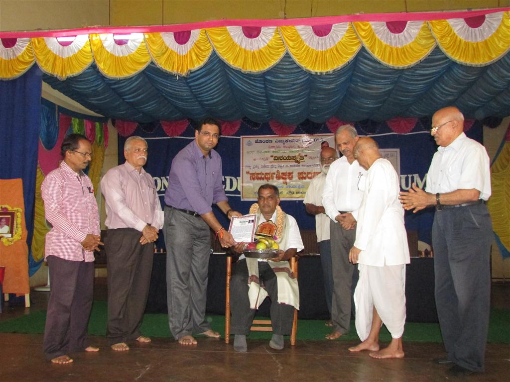 Vinaya Smriti Samartha Shikshak Award Presentation Program