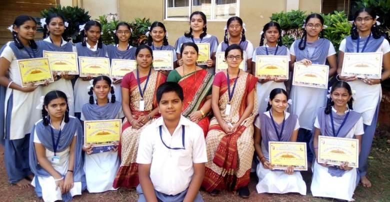 ರಾಜ್ಯ ಮಟ್ಟದ ಸ್ಪರ್ಧೆಗೆ ಸಿ.ವಿ.ಎಸ್.ಕೆ ವಿದ್ಯಾರ್ಥಿಗಳು