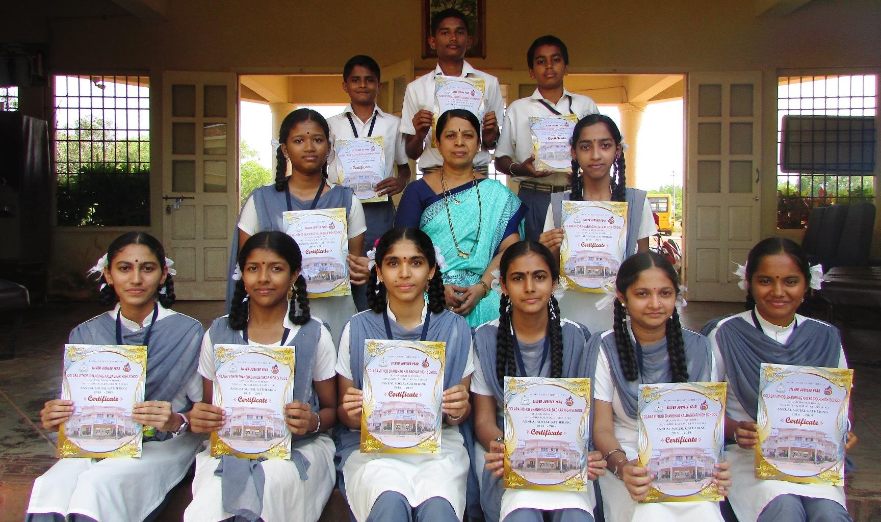 Taluka Level Pratibha Karanji 2019