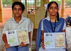 'ಸಹ್ಯಾದ್ರಿ ಯಂಗ್ ಎಕಾಲಾಜಿಸ್ಟ್' ಪ್ರಶಸ್ತಿ ಪಡೆದ ಕೊಂಕಣದ ವಿದ್ಯಾರ್ಥಿಗಳು